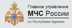 Главное управление МЧС по РК