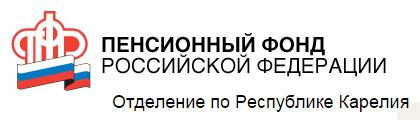 Отделение Пенсионного фонда РФ по РК